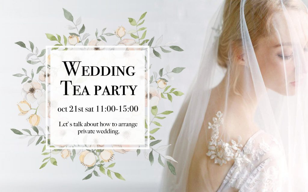 The Wedding Tea Party - 21st Oct 2017 ! co-hosted by Fiona Treadwell